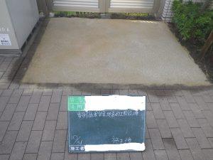 マンションの雑草対策 真砂土舗装の応用『野良猫対策』