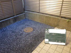 マンション専用庭のリニューアル:その3 砂利敷設⇒完成